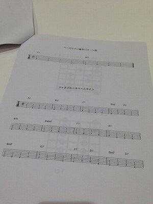 f:id:shimamura-music:20140915101717j:image