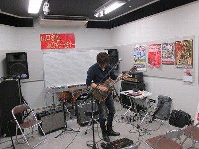 f:id:shimamura-music:20140915101720j:image