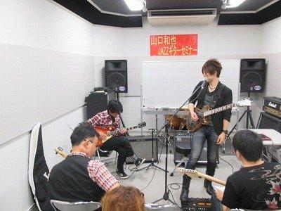 f:id:shimamura-music:20140915101722j:image