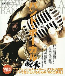 f:id:shimamura-music:20141029140041j:image