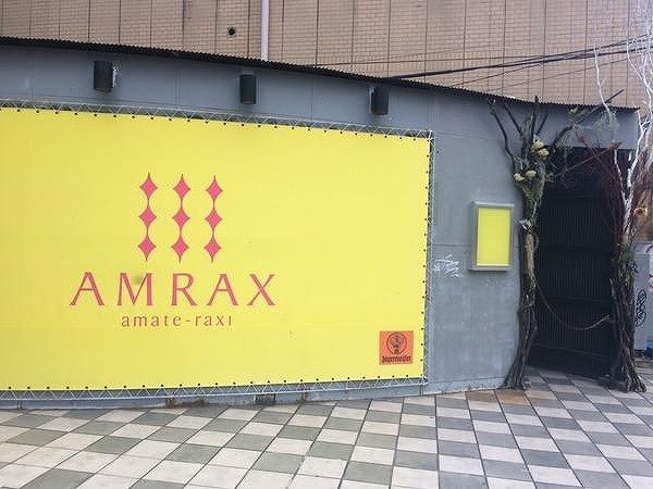 f:id:shimamura-music:20141118121939j:image:w540