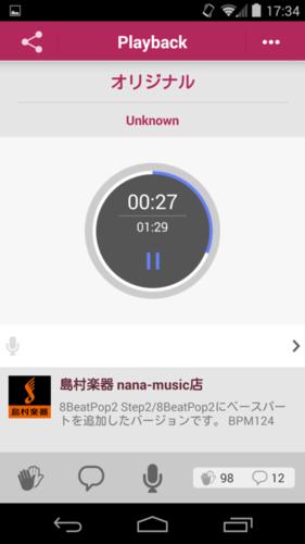 f:id:shimamura-music:20141211181102p:plain