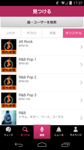 f:id:shimamura-music:20141211181104p:plain