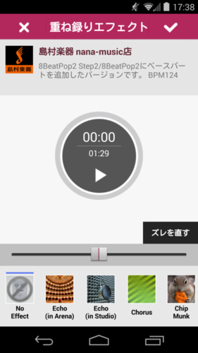 f:id:shimamura-music:20141211181105p:plain