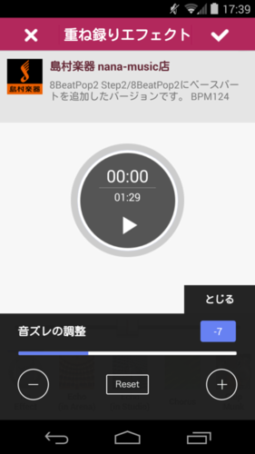 f:id:shimamura-music:20141211181106p:plain