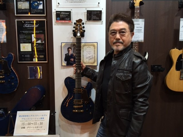 f:id:shimamura-music:20141219143903j:plain
