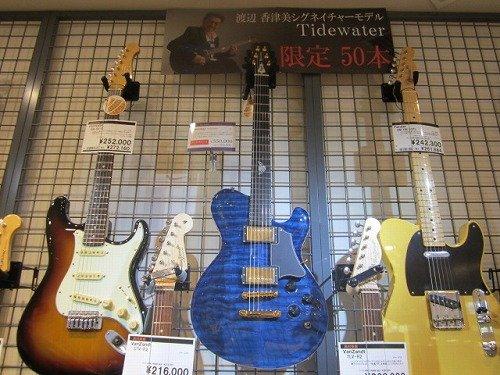 島村楽器のギターが探せる!見つかる!サイト「ギタセレ」へ