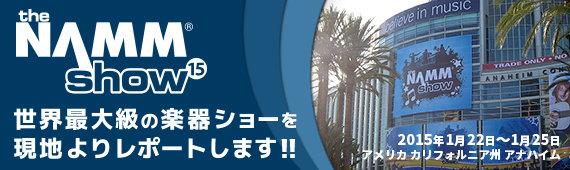 f:id:shimamura-music:20150112175554j:plain