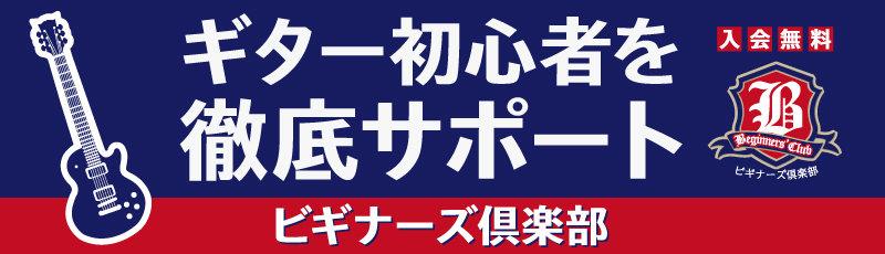 f:id:shimamura-music:20150320122210j:plain