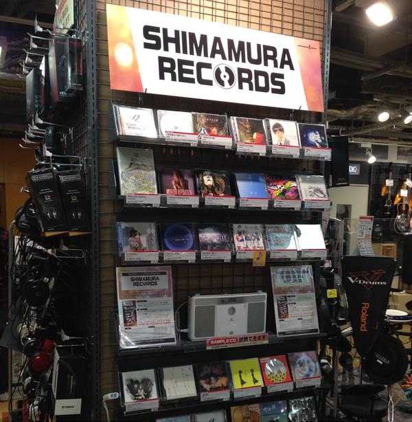 f:id:shimamura-music:20150327132521p:image
