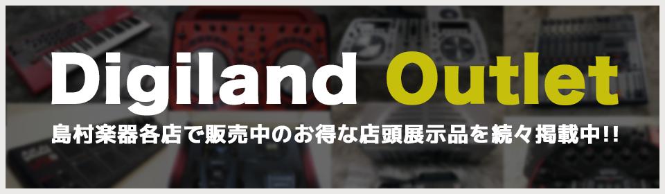 f:id:shimamura-music:20150729144642p:plain