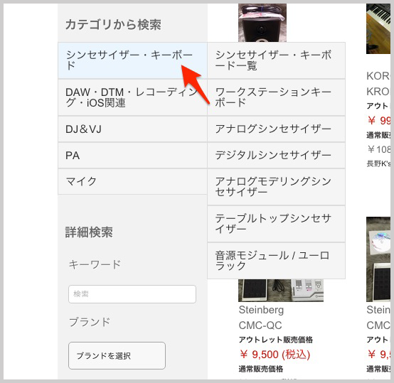 f:id:shimamura-music:20150730153222p:plain