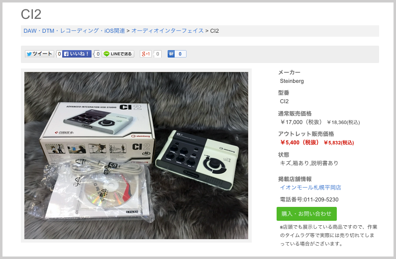 f:id:shimamura-music:20150730172304p:plain