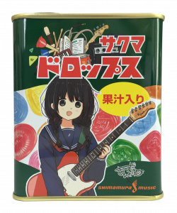 f:id:shimamura-music:20150731115414j:plain