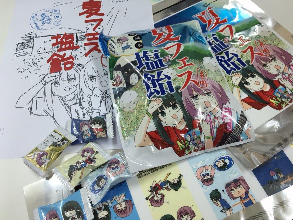 f:id:shimamura-music:20150731161115j:plain