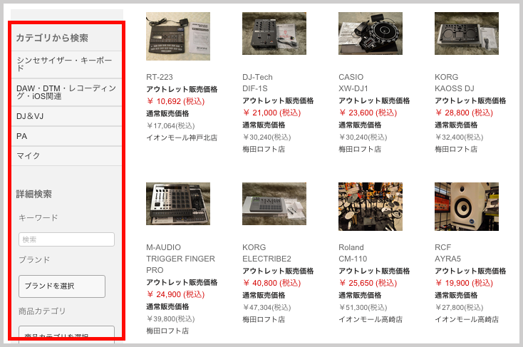 f:id:shimamura-music:20150731165251p:plain