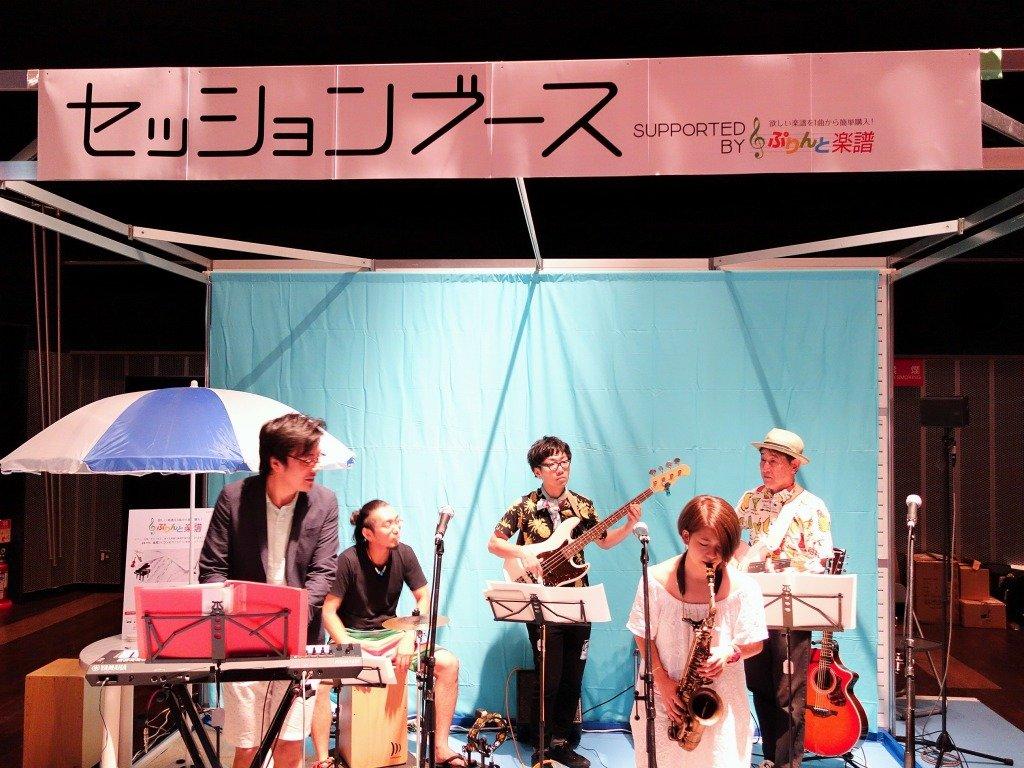 f:id:shimamura-music:20150824153200j:plain