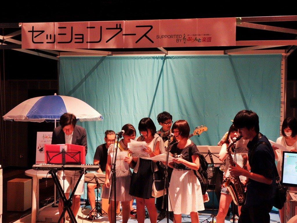 f:id:shimamura-music:20150824153215j:plain