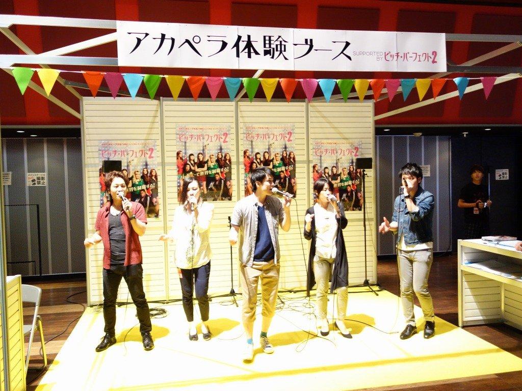 f:id:shimamura-music:20150824153241j:plain
