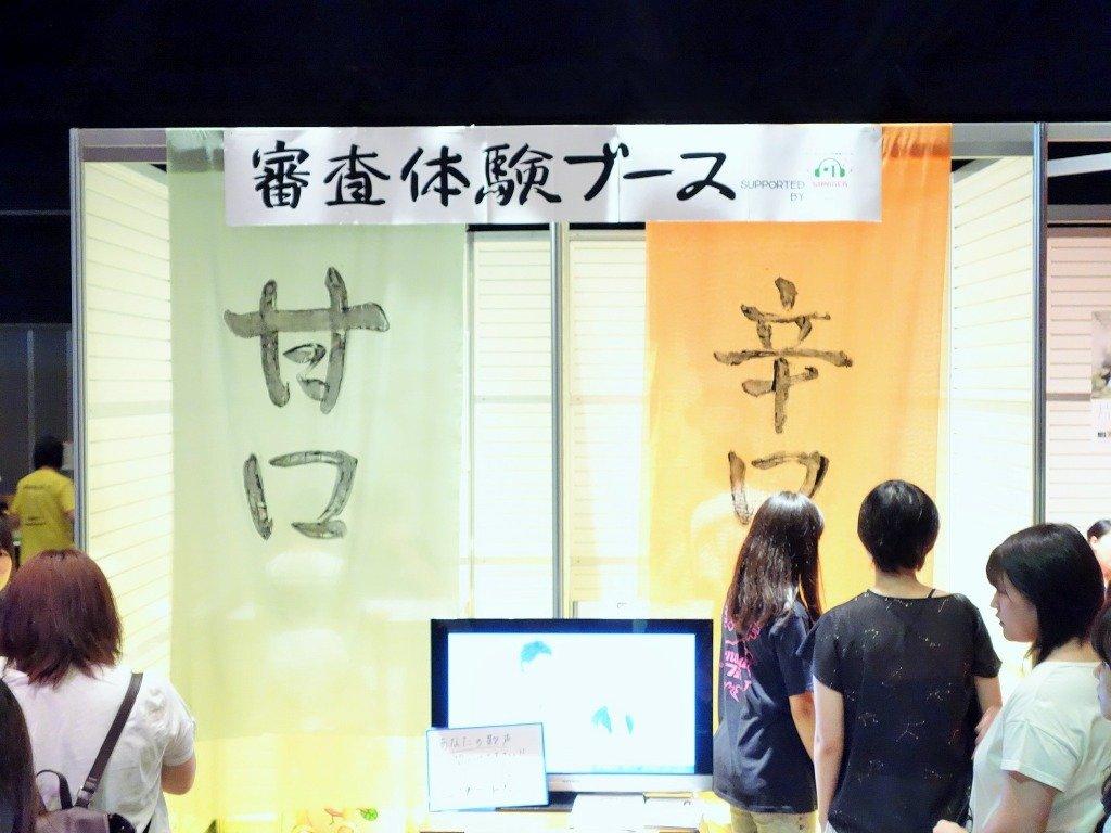 f:id:shimamura-music:20150824153350j:plain