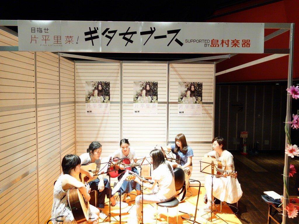 f:id:shimamura-music:20150824153442j:plain
