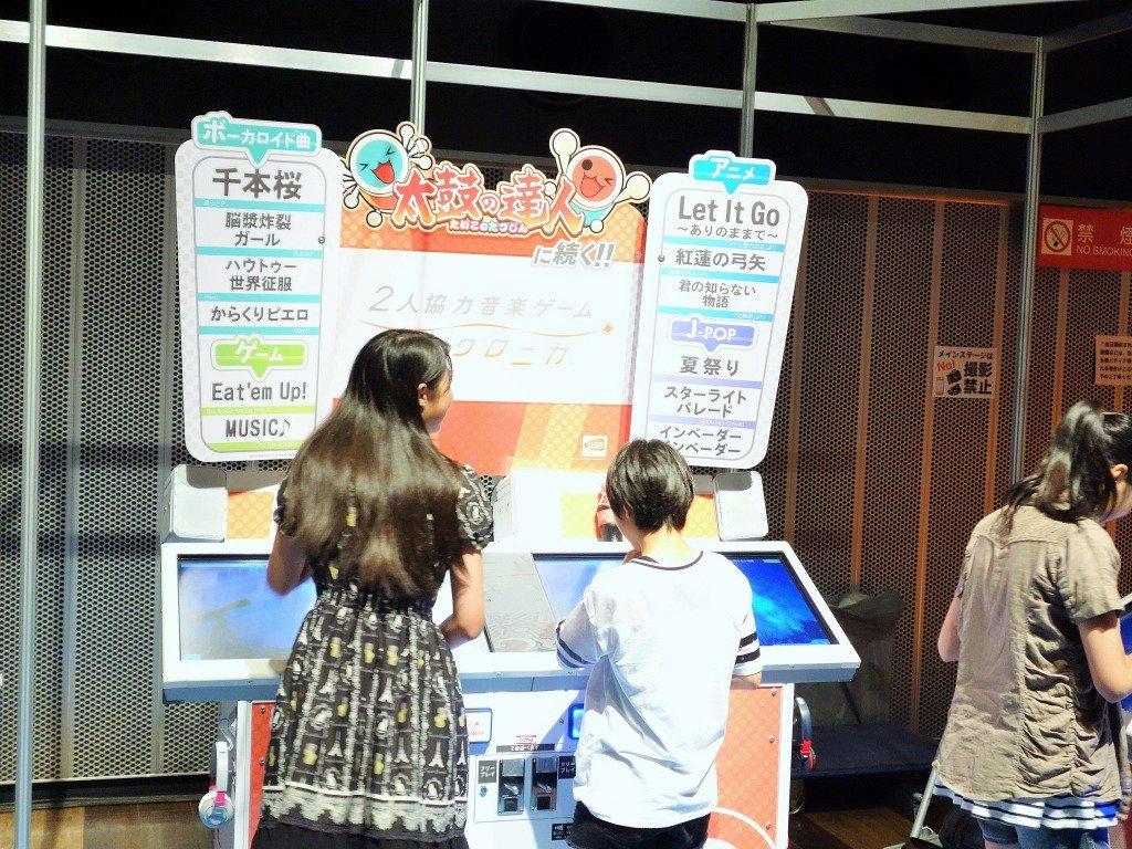 f:id:shimamura-music:20150824153524j:plain