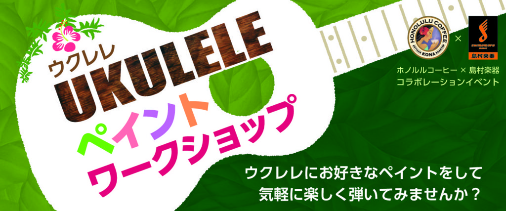 f:id:shimamura-music:20151009153857j:plain