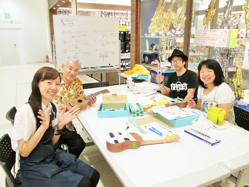 f:id:shimamura-music:20151009173435j:plain