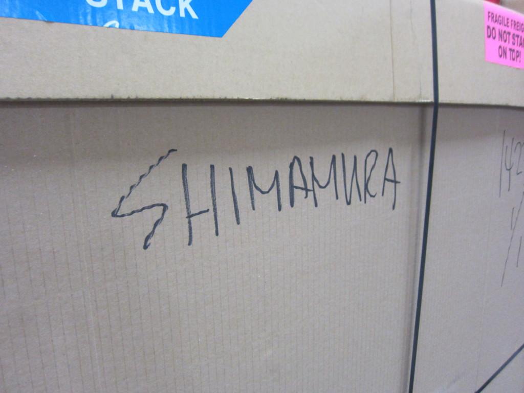 f:id:shimamura-music:20151113105158j:plain