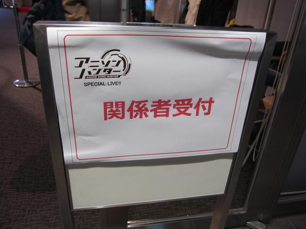 f:id:shimamura-music:20151204111558j:plain