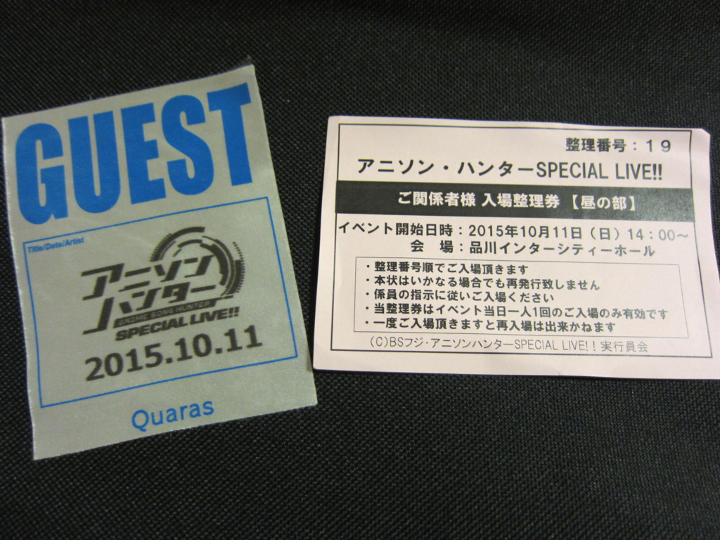 f:id:shimamura-music:20151204111601j:plain