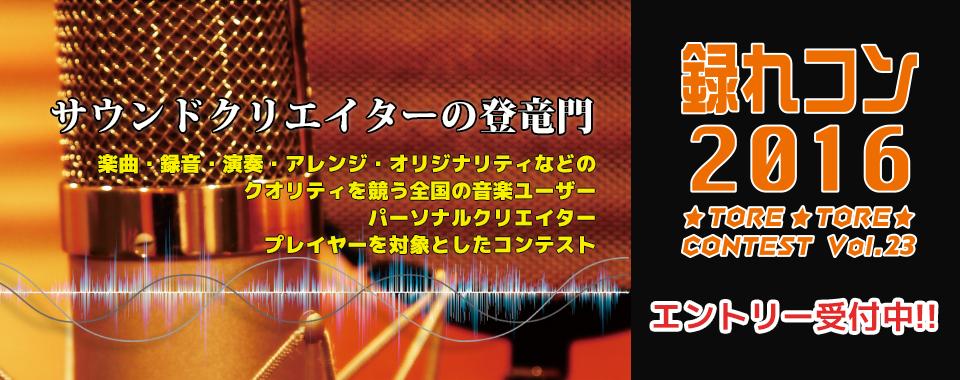 f:id:shimamura-music:20151225163414p:plain