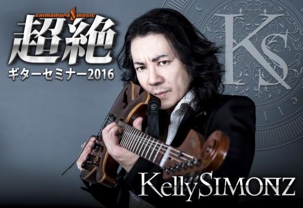 f:id:shimamura-music:20160107103102j:plain