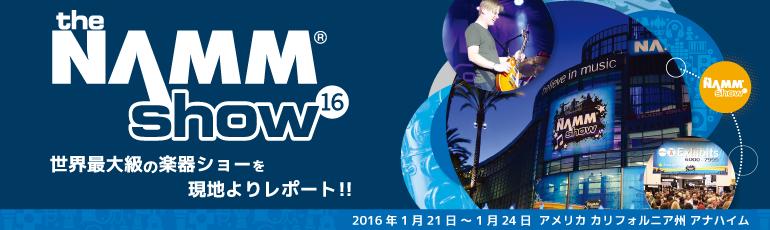 f:id:shimamura-music:20160110173605p:plain