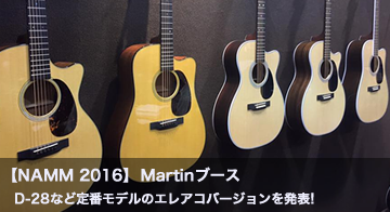 Winter NAMM Show 2016