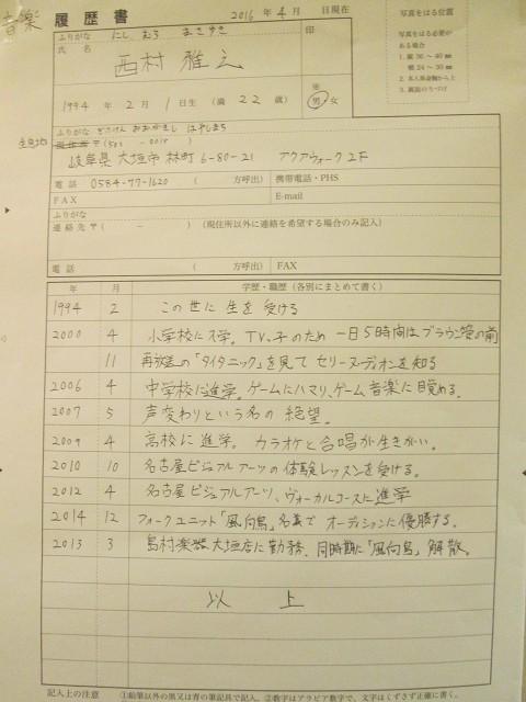 f:id:shimamura-music:20160603114944j:plain