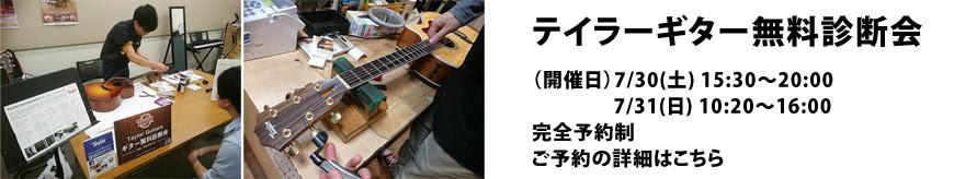 f:id:shimamura-music:20160701133341j:plain