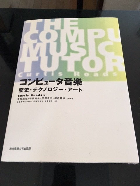 f:id:shimamura-music:20160715164740j:plain