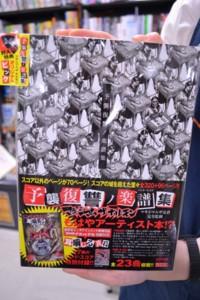 f:id:shimamura-music:20160715165719j:image:h400