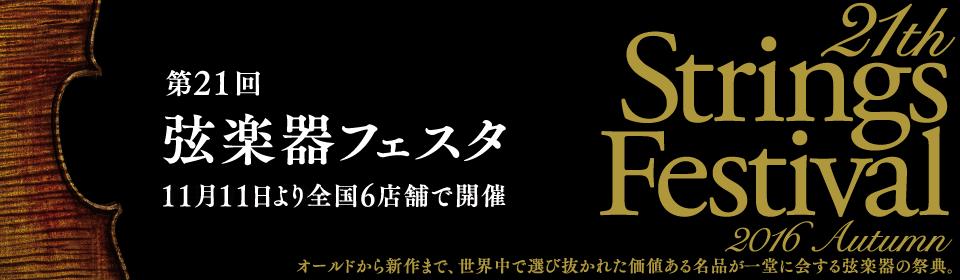 f:id:shimamura-music:20160930101205p:plain