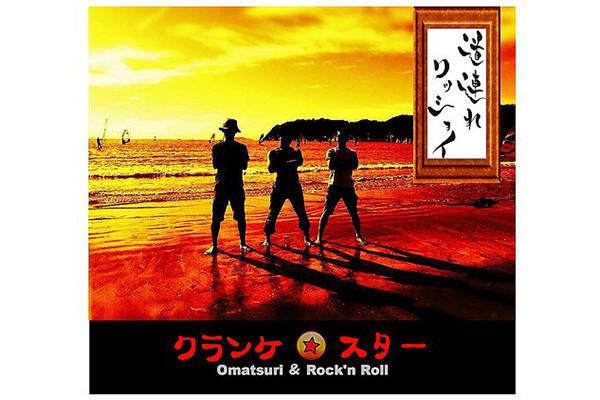 f:id:shimamura-music:20161013115236j:plain
