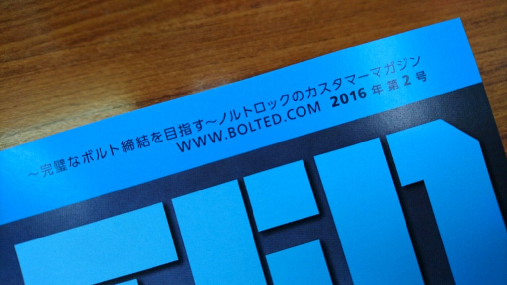 f:id:shimamura-music:20161215131337j:plain