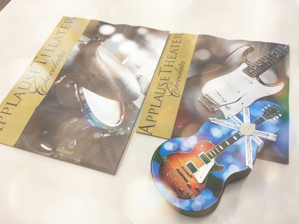 f:id:shimamura-music:20170127180826j:plain