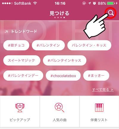 f:id:shimamura-music:20170215162723j:plain