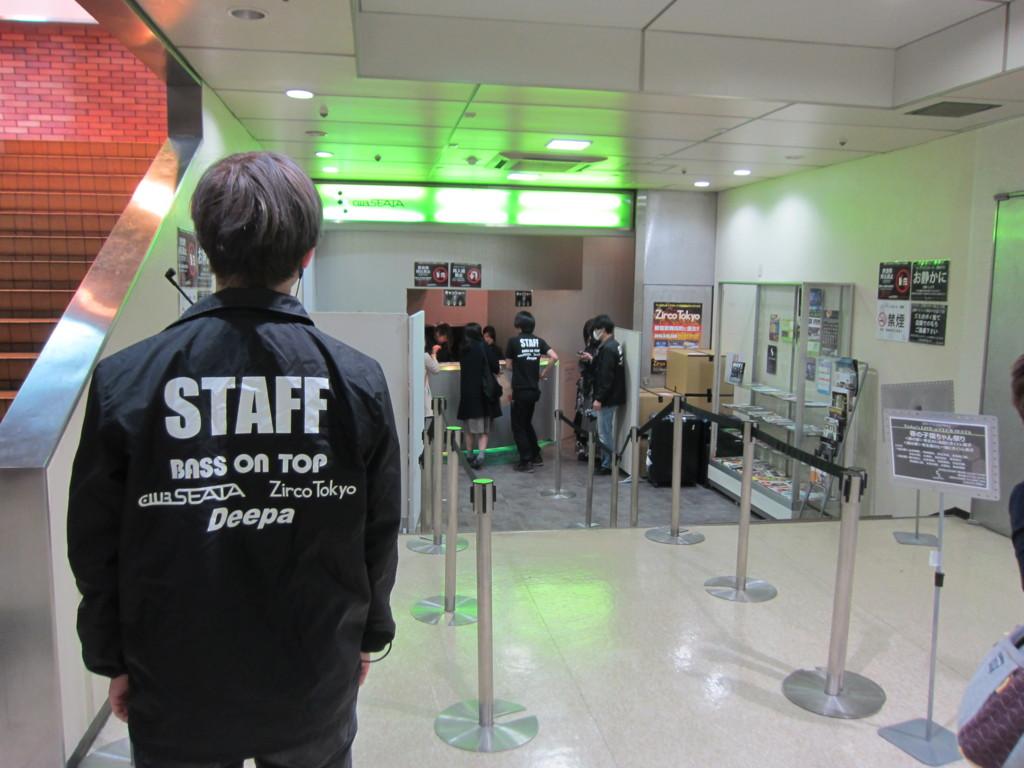f:id:shimamura-music:20170327113317j:plain