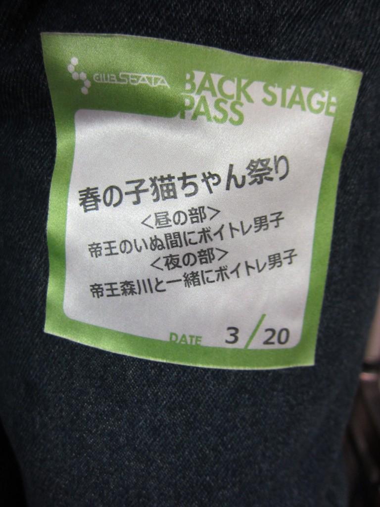 f:id:shimamura-music:20170327113326j:plain:w400