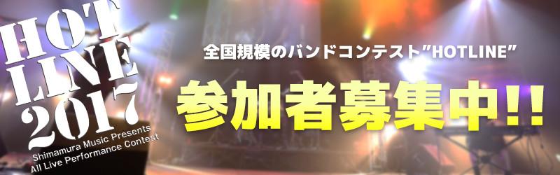 f:id:shimamura-music:20170420164628j:plain