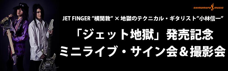 f:id:shimamura-music:20170723121555p:plain