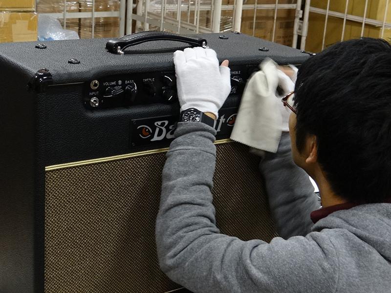 f:id:shimamura-music:20170828151308j:plain