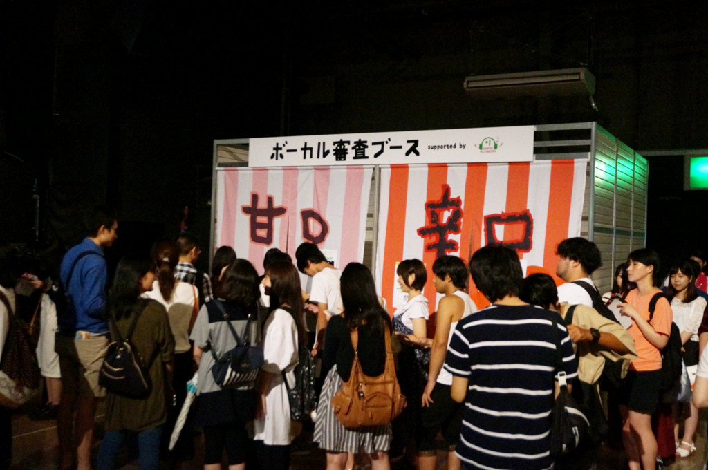 f:id:shimamura-music:20170829175800j:plain